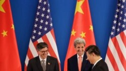 တရုတ္ လူ့အခြင့္အေရး ထည့္သြင္းေဆြးေႏြးဖုိ့ ၀န္ျကီး Kerry ကုိတုိက္တြန္း