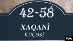 Xaqani küçəsi_yeni ünvan