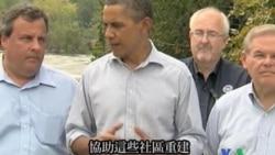 2011-09-05 粵語新聞: 奧巴馬視察颶風受災區