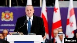 Georgia Inaugurates A President