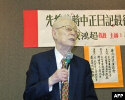 102岁的中华战略学会副理事长李正中