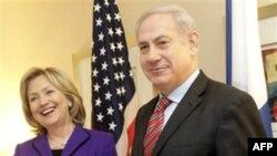 Хиллари Клинтон и Беньямин Нетаньяху