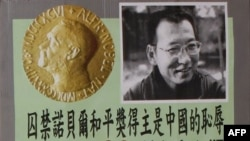 Siyosiy mahbusga Nobel berilgani Xitoyda G'arbga qarshilikni kuchaytirmoqda