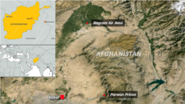 Parwan Prison, Afghanistan