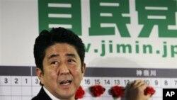 Cựu thủ tướng Nhật Bản Shinzo Abe, lãnh đạo của Ðảng Dân chủ Tự do bảo thủ LDP.