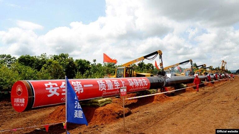 ဓာတ္ပံု - CNPC Website