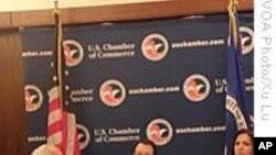 美国商会反对成立消费者金融保护局