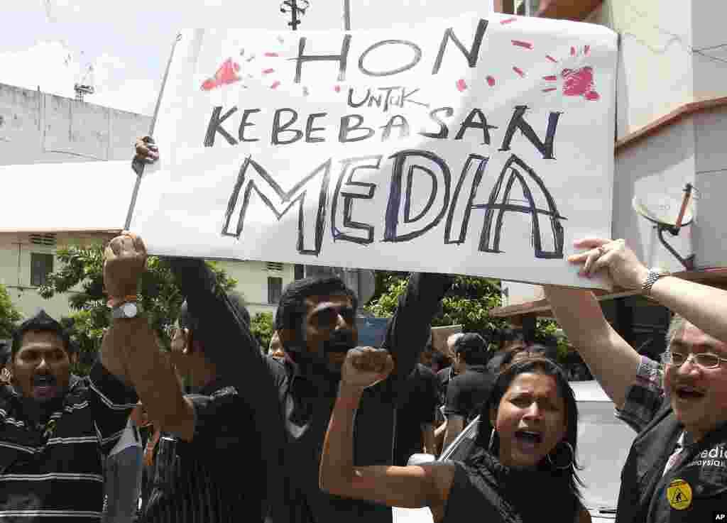 Maandamano ya waandishi habari mjini Kuala Lumpur, kuadhimisha siku ya Uhuru wa Vyombo vya Habari. May 3, 2012.