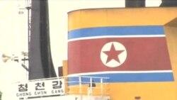 En la ONU caso de barco norcoreano con armas