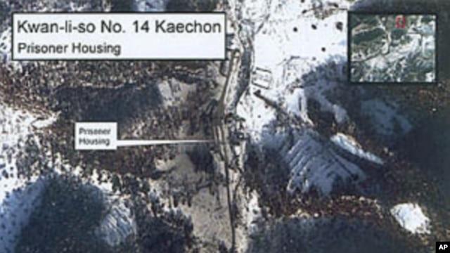 A January 2003 satellite image of the Kwan-li-so Number 14 Kaechon prisoner camp in North Korea.