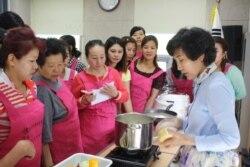 탈북자 등 다문화가정 여성 대상 요리강좌 열려