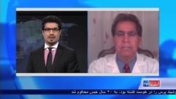 توبرکلوز و راه های مبارزه با آن در افغانستان