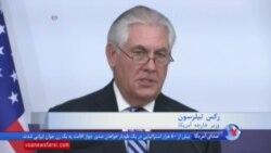 هشدار آمریکا به کره شمالی: حمله نظامی از گزینههای روی میز است