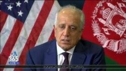 توافق احتمالی آمریکا و طالبان بر سر نحوه خروج نیروهای آمریکایی از افغانستان