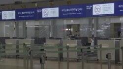 由于对冠状病毒的担忧 机场变成鬼城