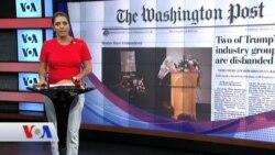 17 Ağustos Amerikan Basınından Özetler