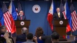 蓬佩奧:若菲律賓在南中國海受攻擊 美國將依條約義務採取行動