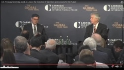 وزیر خزانه داری آمریکا: تحریم ها باعث تغییرات زیادی در ایران شد