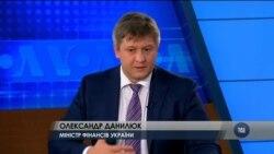 Олександр Данилюк: Ми ще не знаємо як буде виглядати модель збалансованої пенсійної системи. Відео
