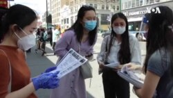 倡议商家贴海报,纽约华人挺非裔平权运动