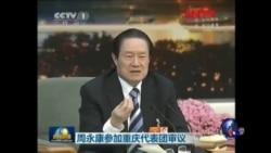 VOA卫视(2014年12月6日 第一小时节目)