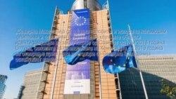 Европската комисија ја повтори препораката - Северна Македонија да почне преговори со ЕУ