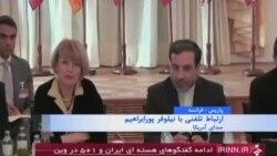 رویترز از افزایش احتمال دستیابی توافق هسته ای با ایران خبر داد