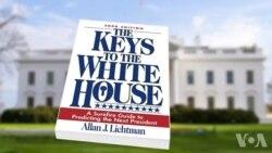 专访选举预测专家艾伦·李克曼