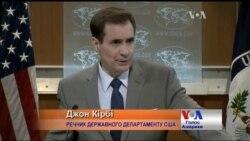 Звільнити Савченко треба негайно - Держдеп США. Відео