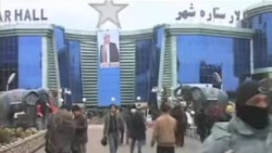 نظری بر کابل در اولین روز مبارزات انتخاباتی
