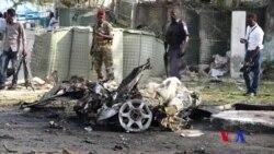 Au moins quatre morts dans l'explosion d'une voiture piégée en Somalie (vidéo)