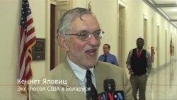 Американские эксперты о ситуации в Крыму - ЧАСТЬ 3