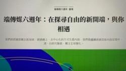 香港記協及學者分析 國安法下端傳媒及資深媒體人離港