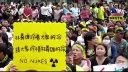 Đài Loan tạm ngưng xây dựng nhà máy hạt nhân thứ tư