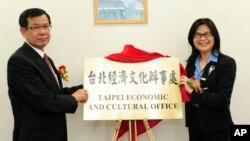 台湾陆委会主委赖幸媛(右)为驻澳门办事处揭牌