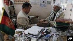 Lebih dari 85 persen kasus penyakit ayan di dunia terdapat di negara-negara berkembang (foto: Dok).