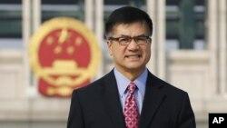 Đại sứ Hoa Kỳ tại Trung Quốc Gary Locke