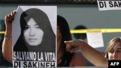 Bà Sakineh Mohammadi Ashtiani sẽ không bị xử tử hôm nay