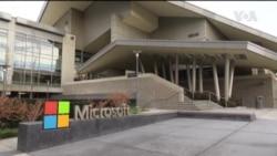 微軟公司報告主要服務公司客戶的電郵系統被中國政府黑客攻入