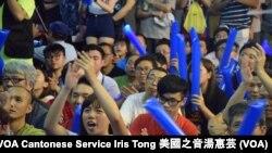 多個香港本土派團體舉辦旺角街頭奧運直播 (美國之音湯惠芸)