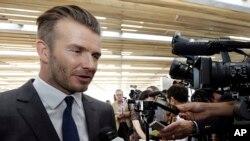 David Beckham မီယာမီေဘာလံုးအသင္းဝယ္မယ့္ကိစၥ သတင္းစာရွင္းလင္းပြဲ(ေဖေဖာ္ဝါရီ ၅၊ ၂၀၁၄)