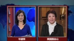 VOA连线:美国会表达反对中国加入联合国人权理事会;奥巴马健保网不给力,负责官员道歉