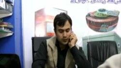 Afganistan: Tamna strana neovisnosti medija