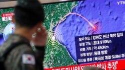 分析人士:北韓最新洲際彈道導彈或能攜帶多個核彈頭