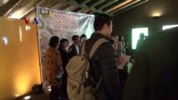 Festival Film Indonesia di New York