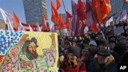 Biểu tình ở trung tâm Moskova, ngày 10 tháng 3, 2012.