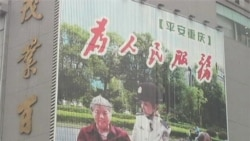 Chongqing Residents Confront Fallen Leader's Mixed Legacy