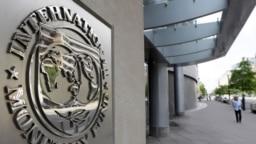 Tambarin hukumar ba da lamuna ta IMF a Washington, REUTERS/Yuri Gripas - RC13CB8CD000