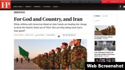 مقاله نشریه فارین پالیسی درباره حضور ایران در عراق و نقش آن کشور در پیکار با داعش