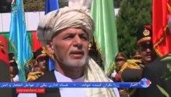 نود و ششمین سالگرد استقلال افغانستان